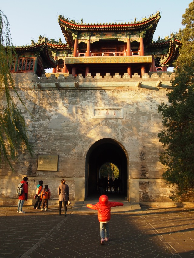 Wenchang Tower, the largest of the six gates in the Summer Palace