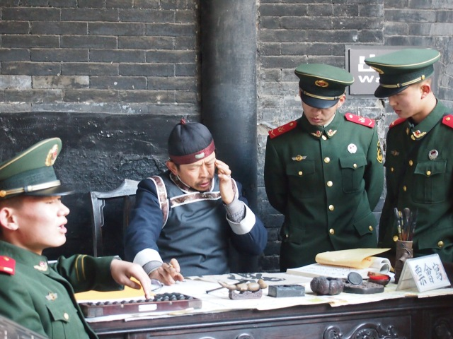 Some PLA soldiers out for a visit to Pingyao, seeking some 'financial advice' from China's first bank.