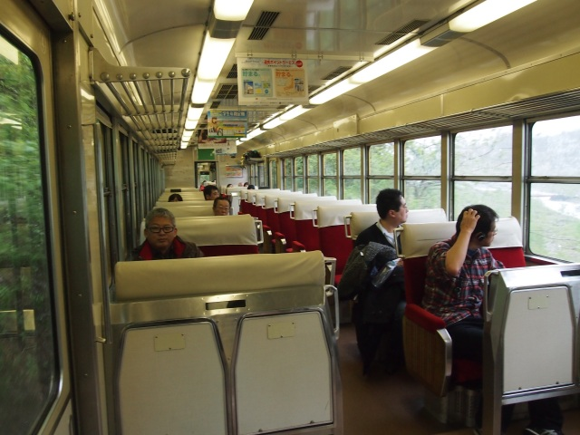 Train on Chitetsu line